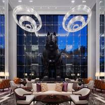 photo of the drawing room - the st. regis kuala lumpur restaurant