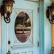 photo of cafe provence restaurant