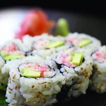 photo of kabuki sushi restaurant