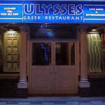 photo of ulysses restaurant restaurant