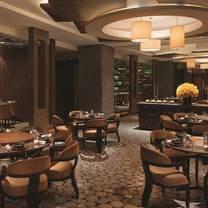 photo of 28 hubin road - grand hyatt hangzhou restaurant