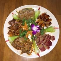 photo of lucky bamboo china bistro restaurant