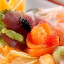 photo of saké 23 restaurant