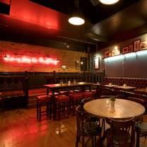 photo of the vine restaurant