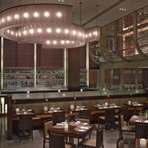photo of aureole restaurant
