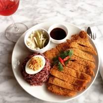 foto von té restaurant