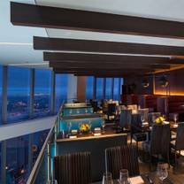 photo of one dine at one world observatory restaurant