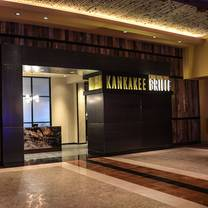 photo of kankakee grille - south bend restaurant