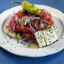 photo of mykonos kuzina restaurant