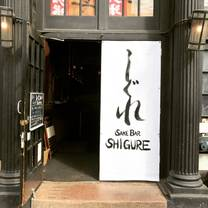 photo of sakebar shigure restaurant