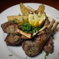 photo of galini greek restaurant