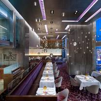 photo of twist by pierre gagnaire - waldorf astoria, las vegas restaurant