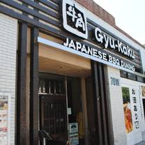 photo of gyu-kaku - pasadena, ca restaurant