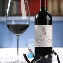 photo of seablue restaurant & wine bar restaurant