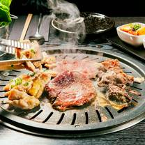 photo of gogi restaurant restaurant