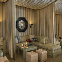 photo of cabana lounge restaurant