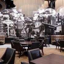 photo of 6s steakhouse restaurant