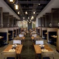 photo of wild ginger - bellevue restaurant
