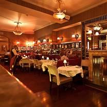 foto von trocadero restaurant