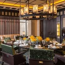 photo of caiyixuan - four seasons hotel beijing restaurant