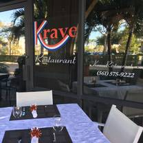 photo of krave restaurant restaurant