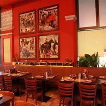 foto von el rodizio restaurant