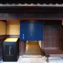 京都 なだ万賓館のプロフィール画像
