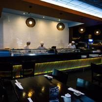 photo of sushi osawa restaurant