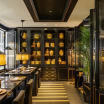 photo of yellow pot restaurant