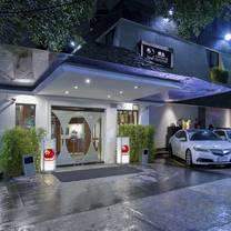 foto de restaurante suntory del valle