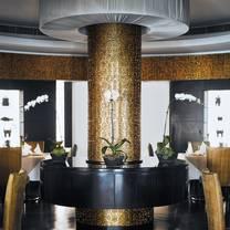 photo of ming court restaurant