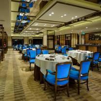 photo of harbourview hotel - jade orchid restaurant