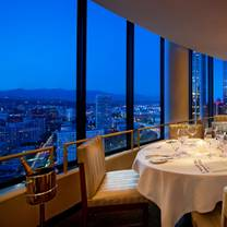 photo of la prime at the westin bonaventure hotel restaurant