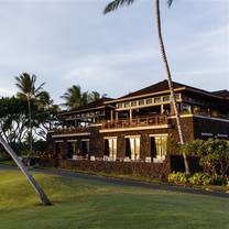 photo of hualalai grille restaurant