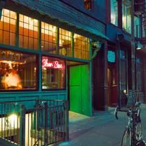 photo of char sue restaurant