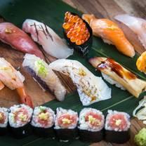 photo of sakura nami restaurant
