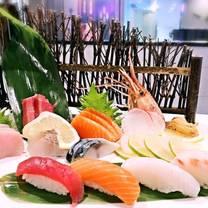 photo of toryumon japanese house restaurant