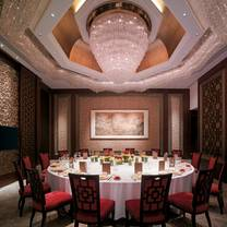 photo of shang palace - kowloon shangri-la, hong kong restaurant
