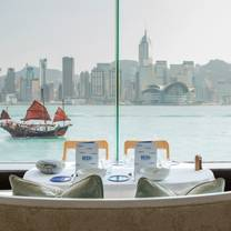 photo of rech by alain ducasse - intercontinental hong kong restaurant