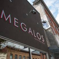 photo of megalos restaurant
