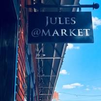 photo of jules@market restaurant