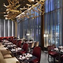 photo of dadong ny restaurant