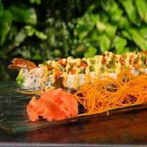 photo of mamasushi passaic restaurant