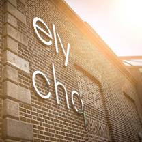 photo of ely bar & grill restaurant