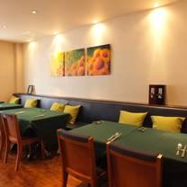 photo of ginkuran restaurant