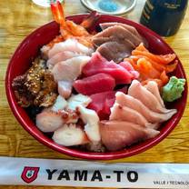 foto von yama-to restaurant