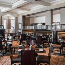 photo of dover's grille at the omni dallas hotel park west restaurant