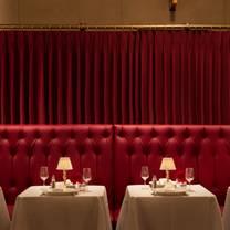 foto von prelude at the opera house - lower level restaurant