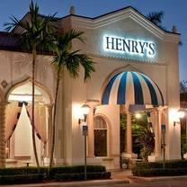 photo of henry's restaurant