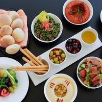 photo of arabesque four seasons beirut restaurant